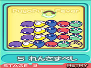 Click to Play Puyopuyo Fever Fall