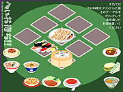 Click to Play Japan Food Memory